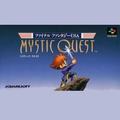 Final Fantasy Mystic Quest - Last Castle