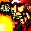 avatar of atomicbabycannon