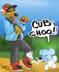 Cub-Choo!