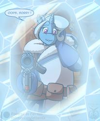 [PW65] Freeze !