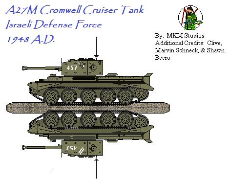 Most recent image: Israeli Cromwell