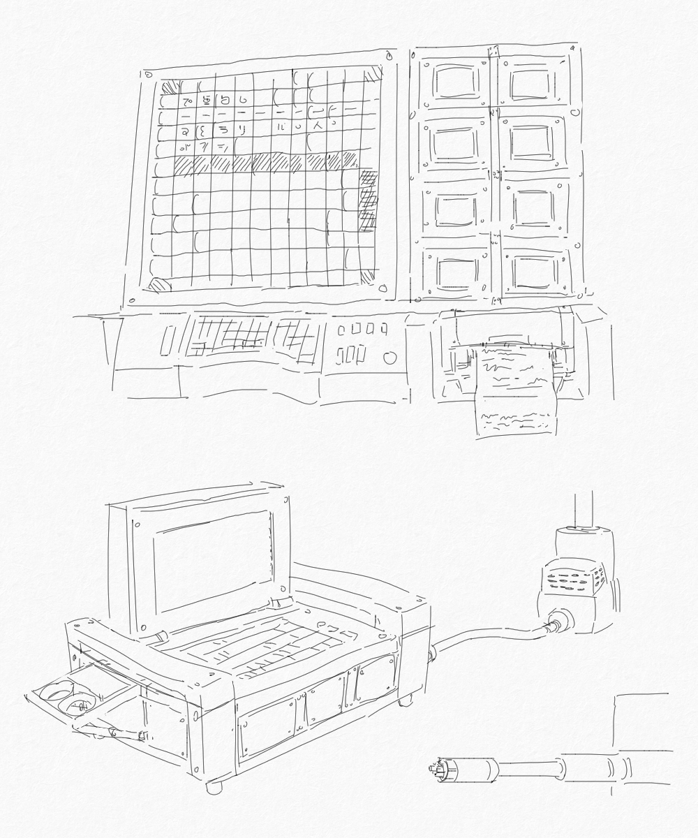 Alsiferan mechacomputers