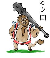 Okami Mitsuro