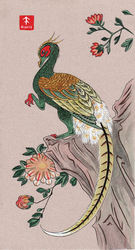 Feathered Dragon with Flowers