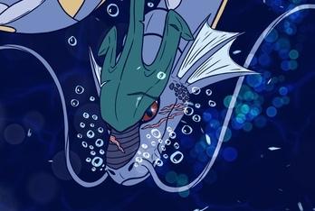 Nux's Dive