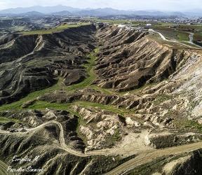 Analiontas landscape