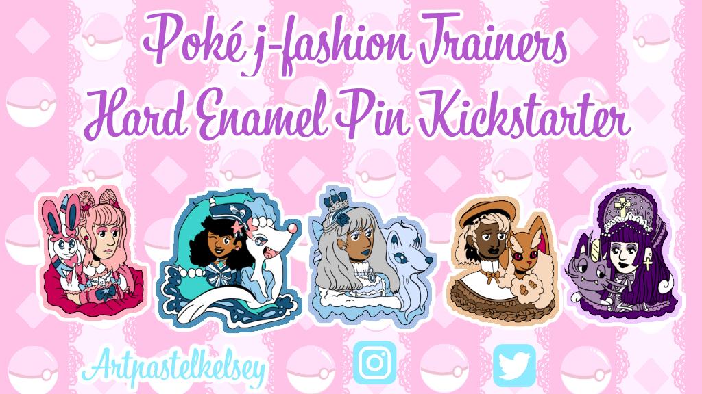 Most recent image: Poke Fashion Trainers Enamel Pin Kickstarter Promo