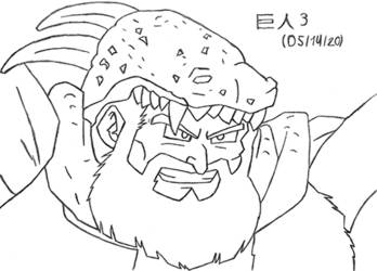 Dragon Ball GT - Unknown Giant 3