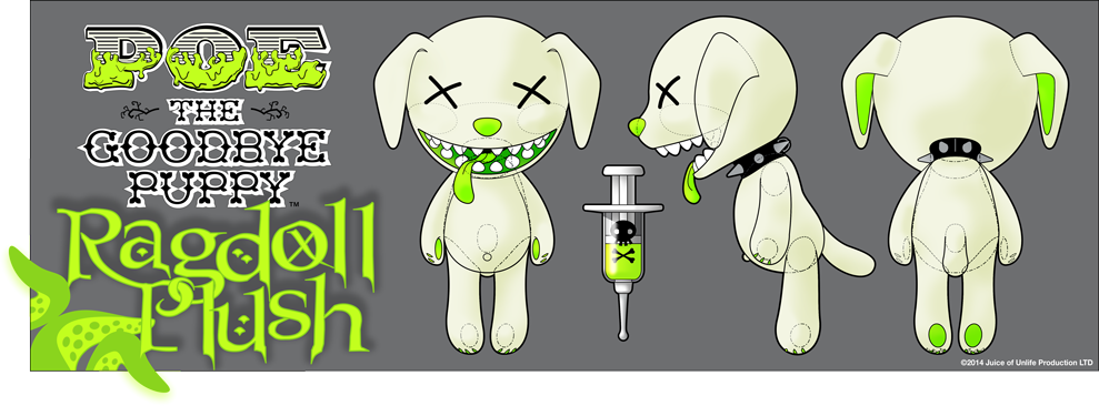Goodbye Puppy Plush Preview