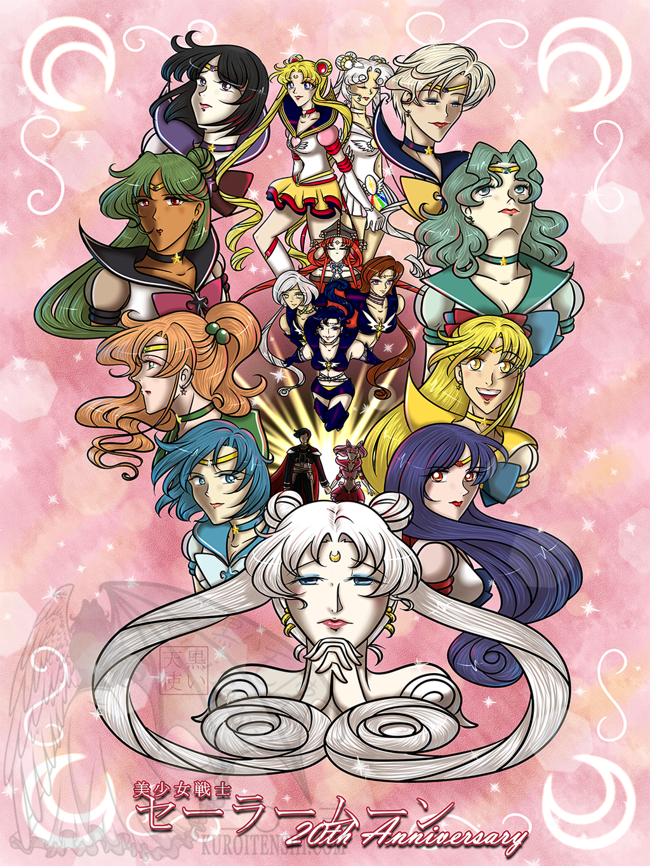 2012 SM 20th Anniversary Poster Image