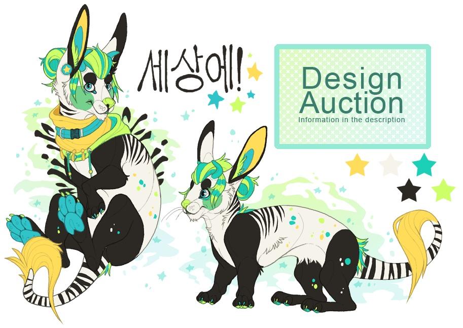 Most recent image: Haru, Design Auction