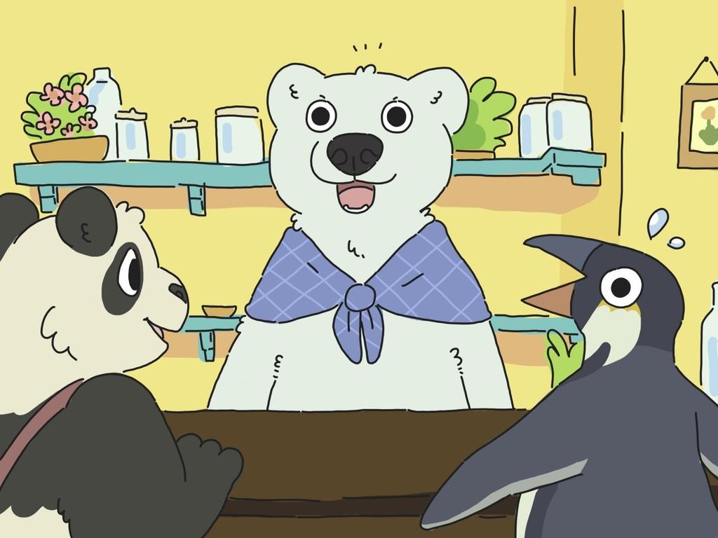 another polar bear cafe