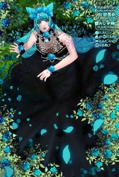 Starlight: Lynae Gothic Princess Bride