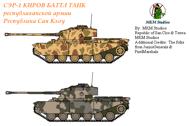Most recent image: San Cloe Army 1st Gen MBT 01