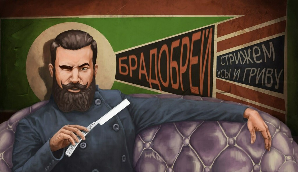 Most recent image: Barber Shop