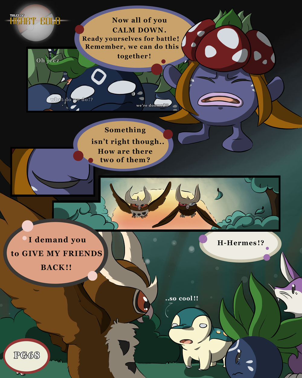 Into Woods PG22: Gimme!