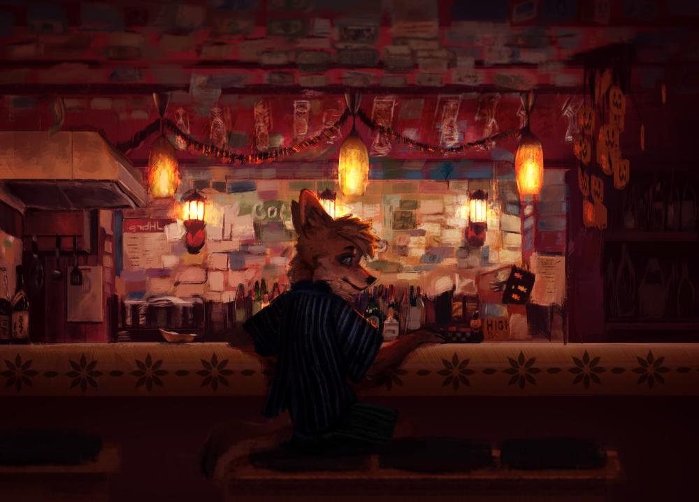 Most recent image: misu bar