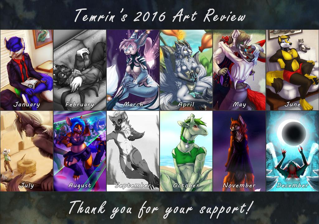 2016 art review/summary!