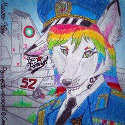 Bulgarian Air Force Icon - Rainbow Foxy