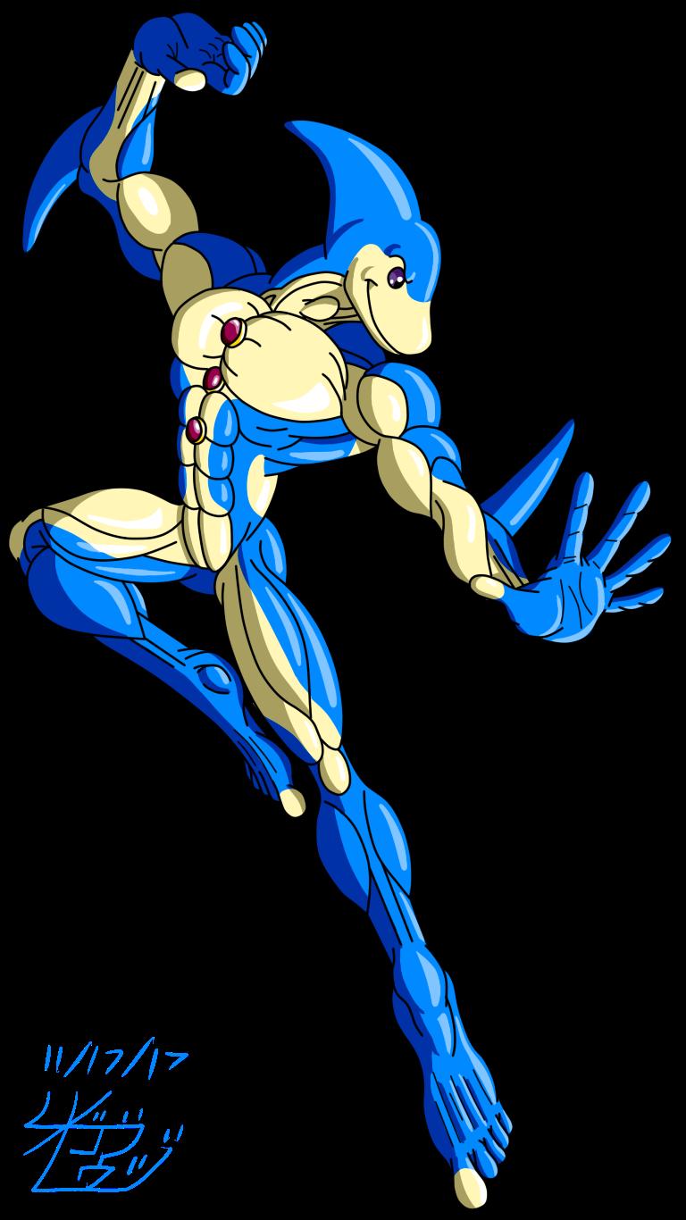 YUGIOH Neo Spacian Aqua Dolphin BLRR EN049 Ultra Rare 1st