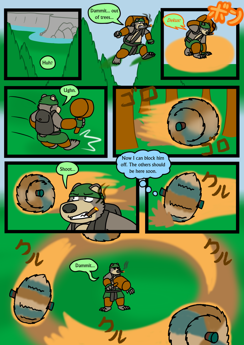Lubo Chapter 14 Page 2