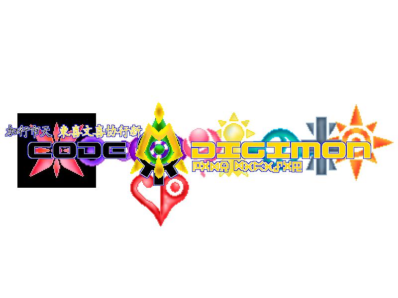 Code: Digimon Logo