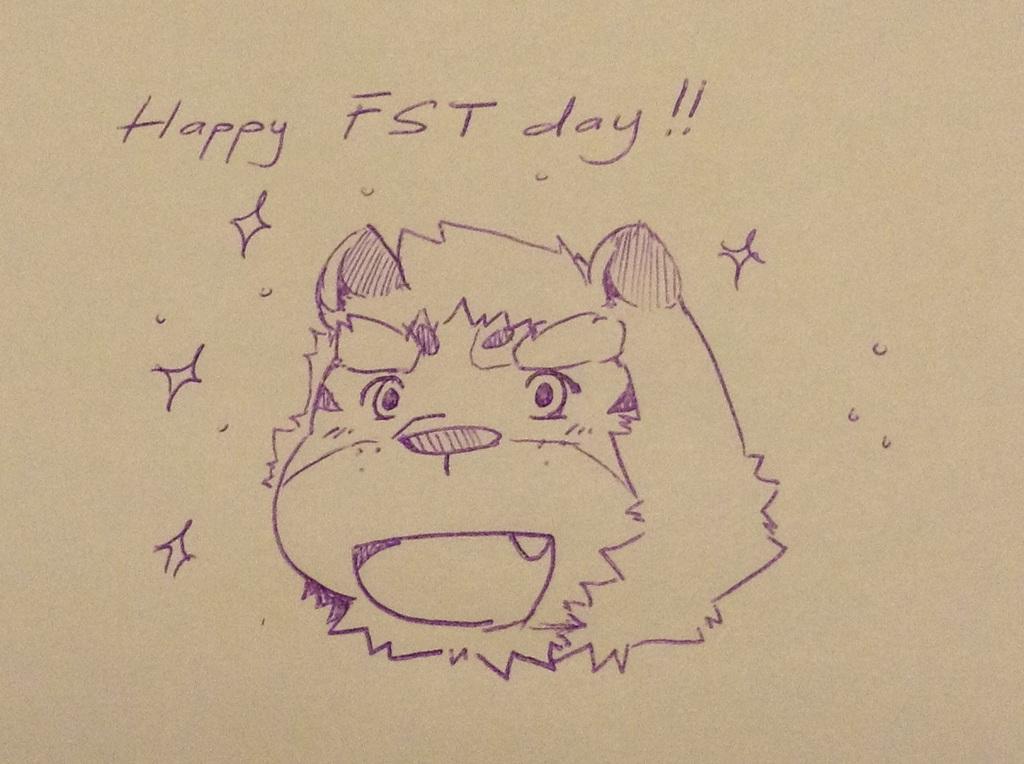 Happy FST Day