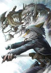 Legend of Siberia