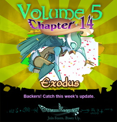 Volume 5 page 72 Update Announcement