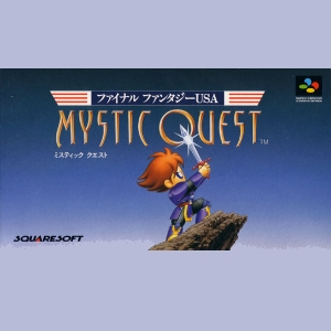 Final Fantasy Mystic Quest - Last Castle