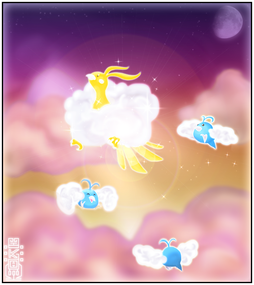 Night Sky Flight