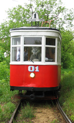 Museum tramway on line!