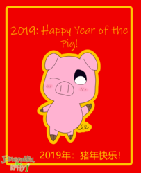 2019: Year of the Pig