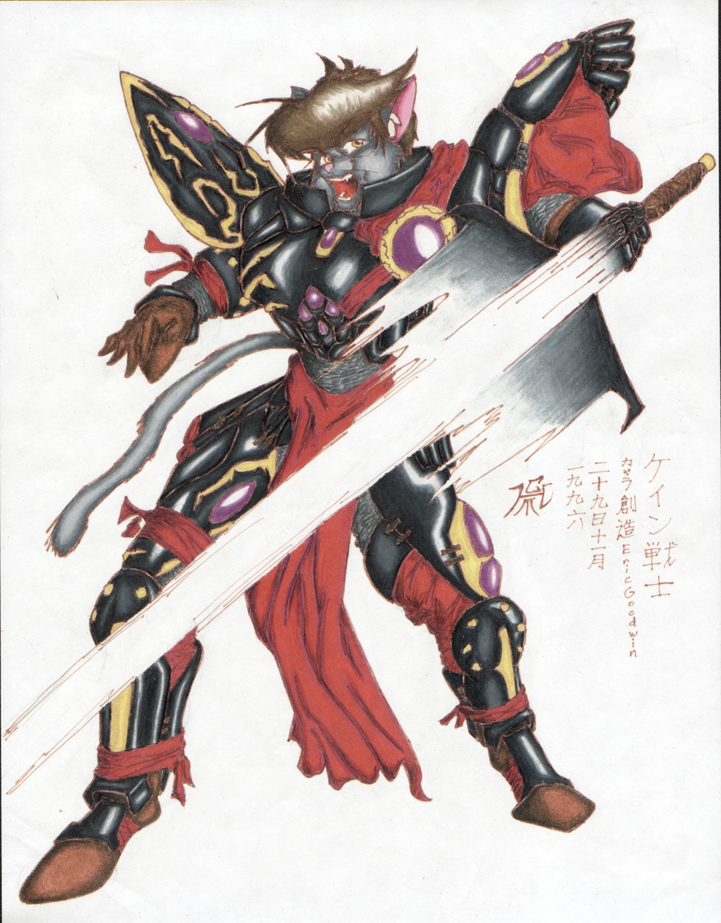 [Old Art] ROLW inspired Sir Kain by KikenEnryu