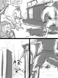 Sketchy Comic