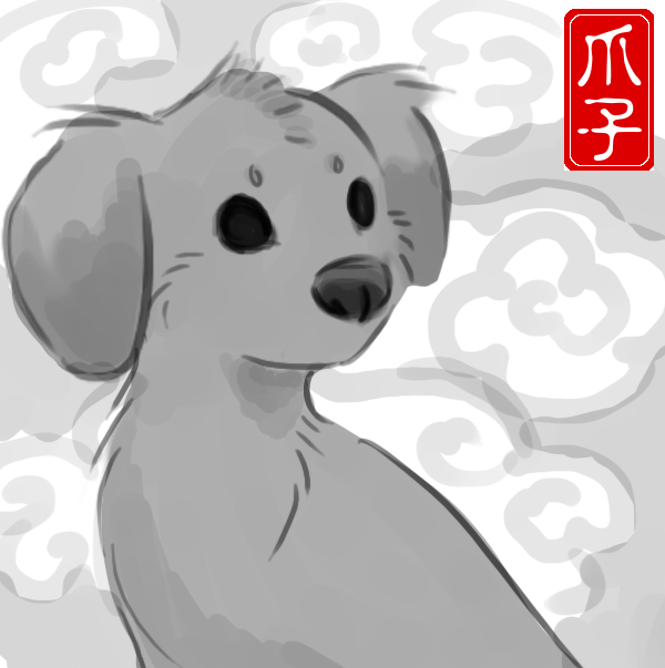 'Puppy Icon'