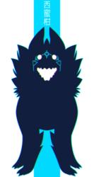 void king