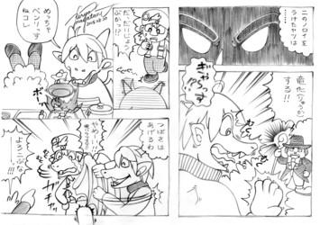 [Study] TF by Yukio Sawada's style