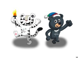 PyeongChang's Duo of Cuteness