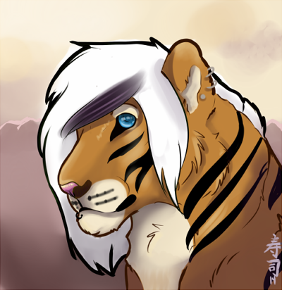 Raja The Tiger Icon