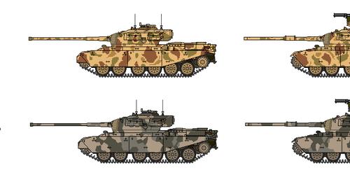San Cloe Army Reserve Tanks
