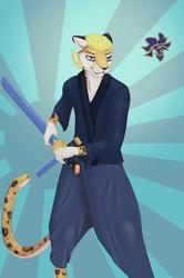 Kobi Samurai