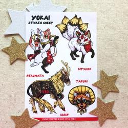 Yokai Sticker Sheet!