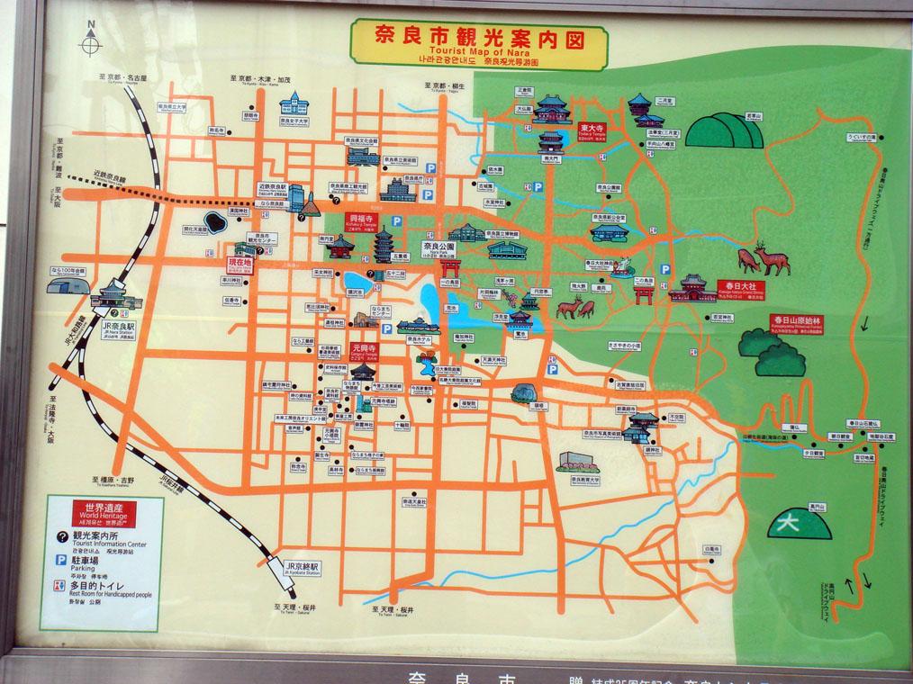 Maps & Directions | Nara Hotel