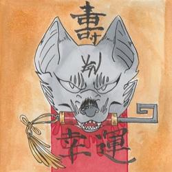 I N A R I Album Cover Design