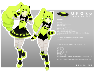 UFOko v1.0 (MMD Model DL)