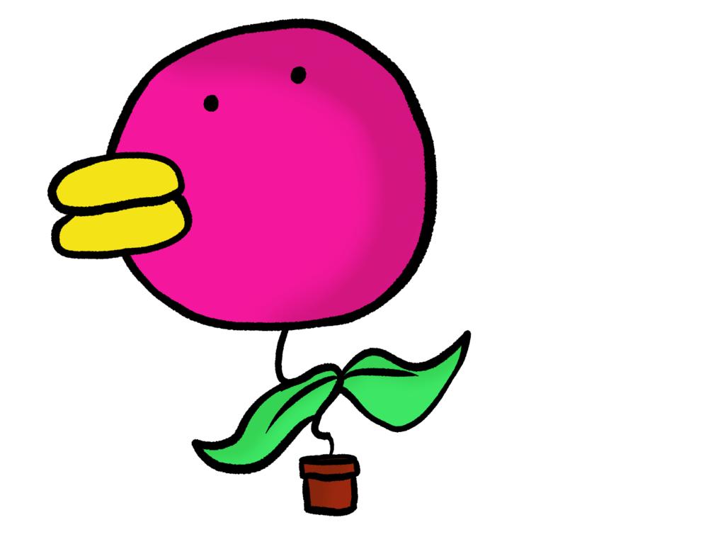Plant Tamagotchi