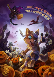 Infurnity official poster
