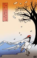 Tributo al Ukiyo-e