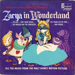 Defaced Vinyl: Zarya In Wonderland